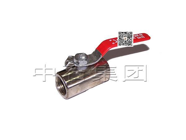 中石空气炮